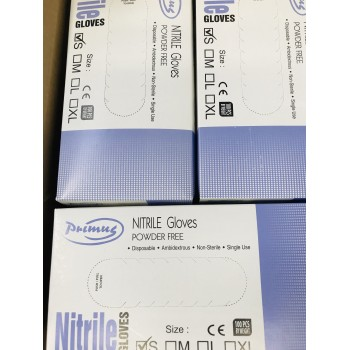 Nitrile Hand Gloves (100pk)